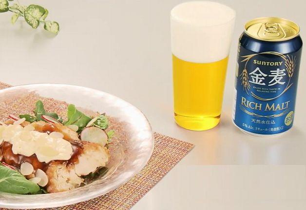 【「金麦」幸せレシピでカンパイ!】自家製ドレッシングがピリッと効いた「チキン南蛮サラダ柚子胡椒風味」