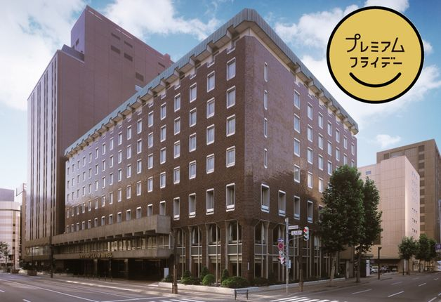 (終了しました)【プレミアムフライデー限定プラン】2月24日は札幌グランドホテルで贅沢な週末を過ごしませんか?