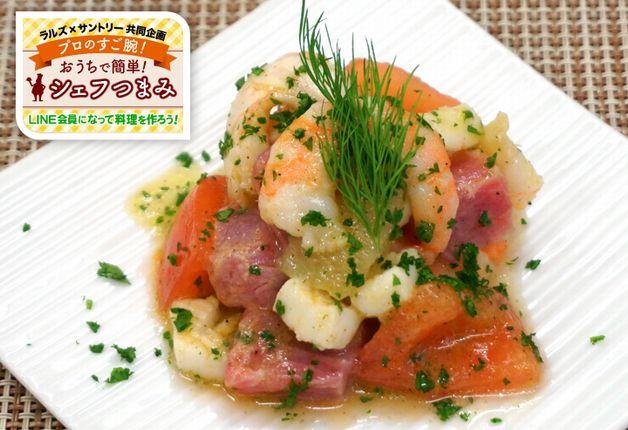 """【ラルズ×サントリー3月レシピ】簡単、おいしい♪おすすめ食材""""鶏肉""""と""""海老""""でおつまみを作ろう!"""
