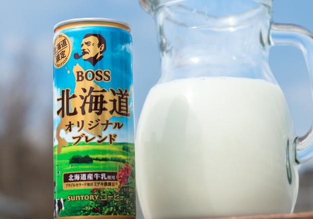 【北海道限定】たっぷり楽しめる250g缶「ボス 北海道オリジナルブレンド」新発売!