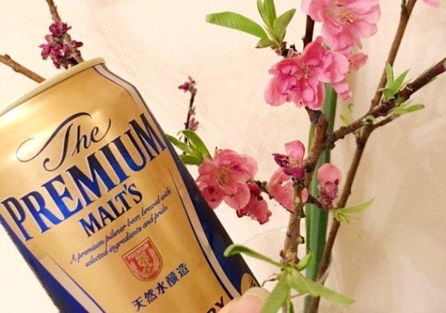 """北海道エリアの""""イイトコ自慢""""を大募集!抽選で100名様にサントリーの人気商品の詰め合わせが当たります♪"""
