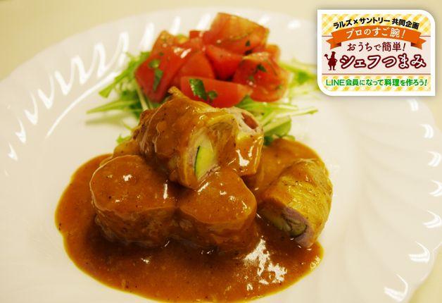 【ラルズ×サントリー5月レシピ】食卓にもう1品プラス!おすすめ食材「マグロ」と「豚肉」の簡単レシピで乾杯♪