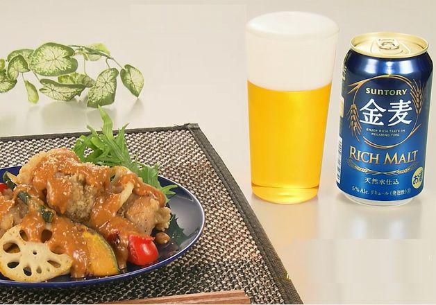 【「金麦」幸せレシピでカンパイ!】ゴマの風味が食欲をそそる「塩ザンギと焼き野菜のゴマみそだれ」