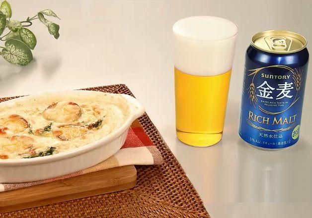 【「金麦」幸せレシピでカンパイ!】簡単に作れるホワイトソースが決め手!「煮玉子と小松菜のグラタン」