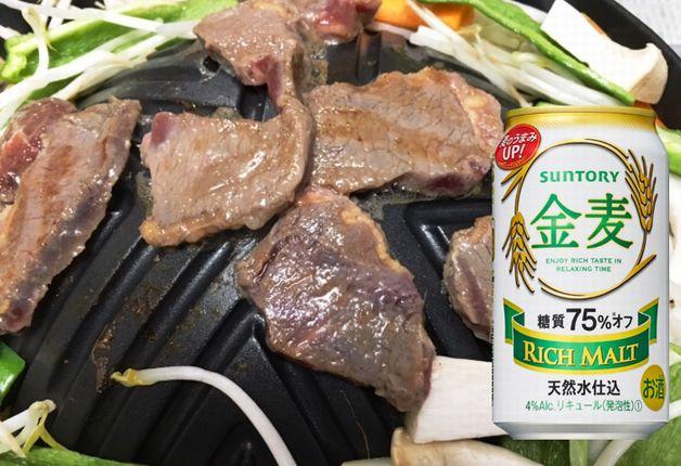 【優秀作品発表!】北海道エリア情報読者が作った「金麦〈糖質75%オフ〉」にちなんだ川柳をご紹介♪