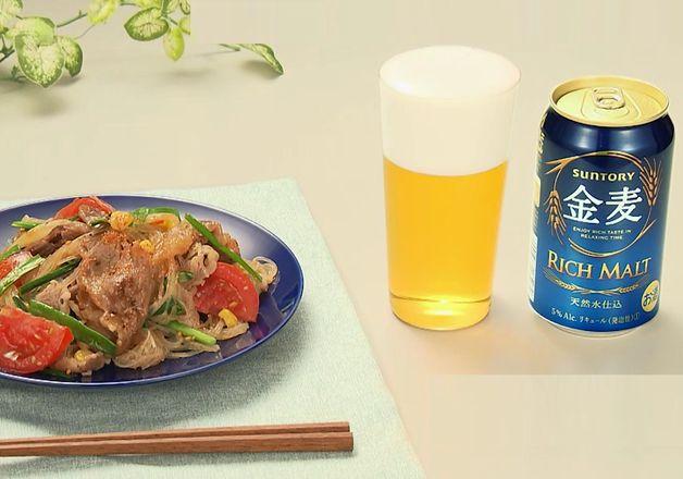 【「金麦」幸せレシピでカンパイ!】旨みをたっぷりすった春雨がたまらない!「プルコギと春雨のカラフル炒め」