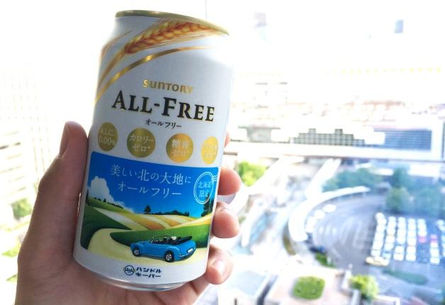 北海道の美しい景色を満喫しに、「オールフリー 北海道デザイン缶」と一緒にお出かけしませんか?
