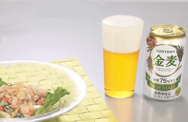 【「金麦」幸せレシピでカンパイ!】様々な食感や味わいが愉しめる「シーフードマセドワーヌサラダ」