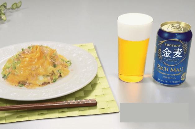 【「金麦」幸せレシピでカンパイ!】ふわとろのオムレツが絶品!ボリューム満点の「焼きオムうどんキムチ味」