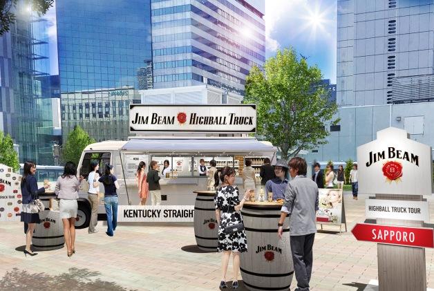 (終了しました)【札幌のイベント情報】5月11日からJR札幌駅南口広場に出店!「ジムビームハイボール トラックツアー」