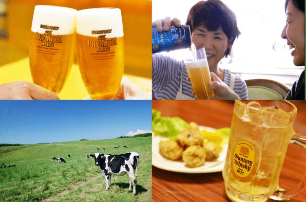 北海道の身近な情報をお届けします!「北海道エリア情報」サイト公開