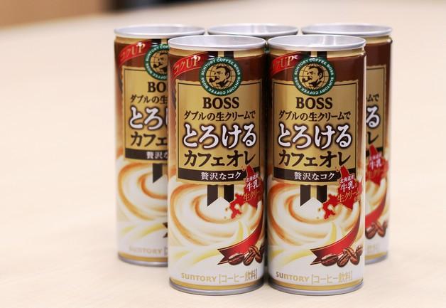 【北海道限定「BOSS」】ダブルの生クリームで贅沢♪「ボス とろけるカフェオレ」