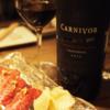 【肉好きの方必見】肉専用黒ワイン「カーニヴォ」が飲めるお店♪絶品肉料理も紹介