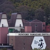 【ご応募ありがとうございました】キャンペーン賞品の山崎蒸溜所ツアー内容をご報告♪5月にも開催決定!