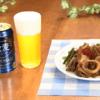 【「金麦」と合うお惣菜】ピリ辛ダレが美味しさの秘訣☆「イカ唐揚げのピリ辛和え」