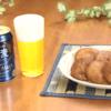 【「金麦」と合うお惣菜】道民が大好きな味!今夜の乾杯は「北海道産いももち」をお供にどうぞ♪