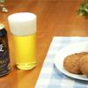 【「金麦」と合うお惣菜】ホクホクの食感がたまらない☆「北海道産じゃがいも牛肉コロッケ」
