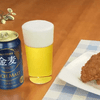 【「金麦」と合うお惣菜】スパイシーな味わいが広がる、サクサクジューシーな「フライドチキン」