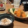 【プレミアム達人店】新鮮な魚介と旨い酒の肴が揃う居酒屋「北海道海鮮大衆酒場 くろべゑ 大通本店」