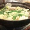 【小樽】道産鶏肉を使った絶品の「水炊き」やこだわりの鶏料理が堪能できる♪「鶏屋 鳳(おおとり)」