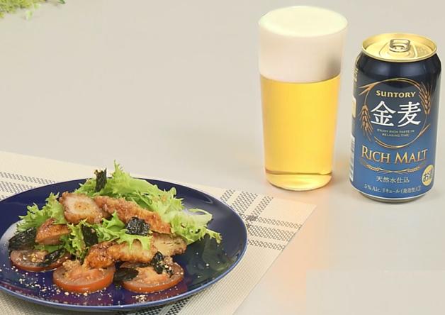 【「金麦」幸せレシピでカンパイ!】ゴマの香りと海苔の風味が抜群!「甘辛チキンの海苔サラダ」