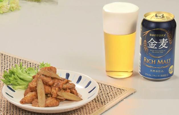 【「金麦」幸せレシピでカンパイ!】おつまみにもおかずにもおすすめ!「甘辛チキンごぼう」