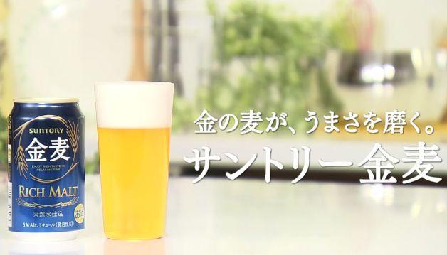 【「金麦」幸せレシピでカンパイ!】旬のアスパラガスを使った春らしいレシピ♪「アスパラのツナそぼろ和え」