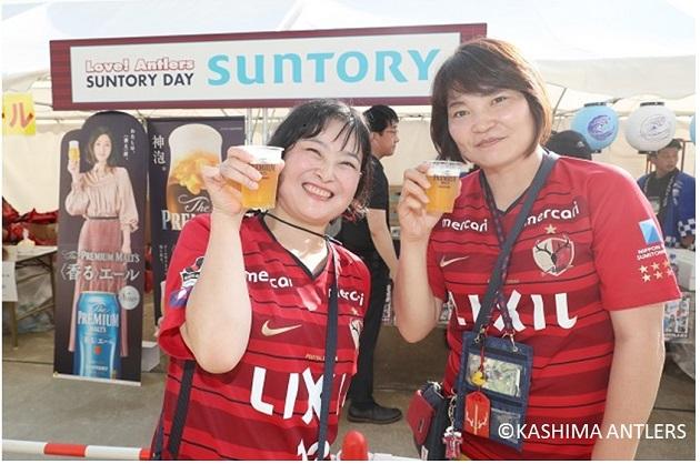 (終了しました)「Love! Antlers SUNTORY DAY」で「プレモル」を楽しみながら鹿島アントラーズを応援しよう!