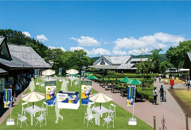 (終了しました)【7月6日・7日】川場田園プラザで「オールフリーガーデン」を楽しもう♪