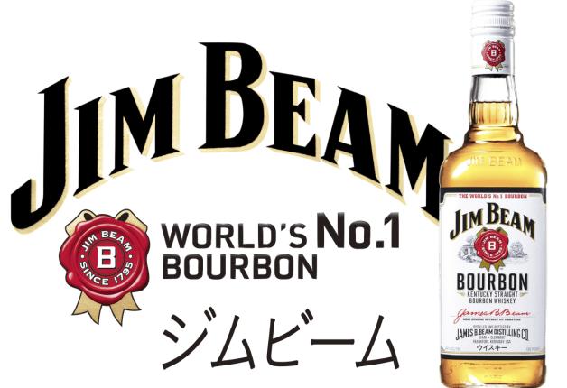 (終了しました)「ジムビーム」のおいしい飲み方ご紹介!オリジナルグラスもプレゼント「ジムビームセミナー」