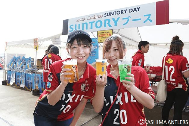 (終了しました)6月25日はカシマスタジアムへ!「Love! Antlers SUNTORY DAY」で「プレモル」を感謝価格で楽しもう!