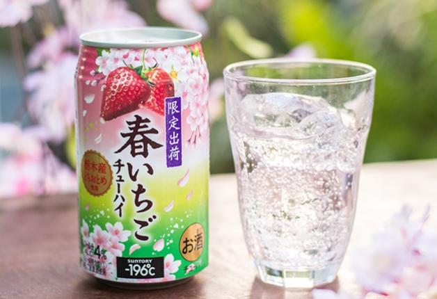 2月14日発売!栃木のとちおとめを使った「-196℃〈春いちご〉」で春の気分を先取りしよう♪
