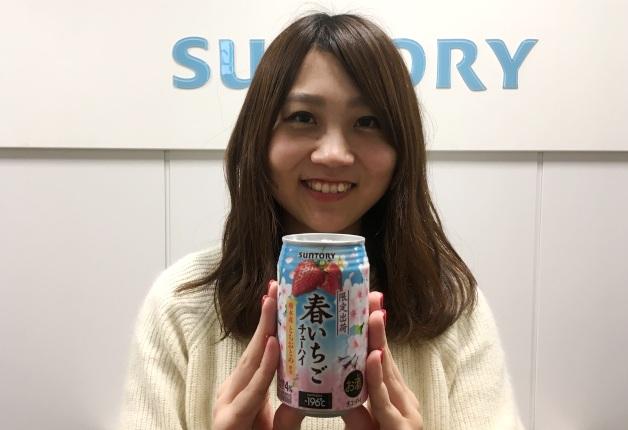 【2月13日発売!】栃木県産のとちおとめを使った「-196℃〈春いちご〉」で春を感じよう♪