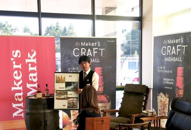 デリシア軽井沢店1周年記念イベント「樽ものがたりとウイスキーセミナー」を開催しました!
