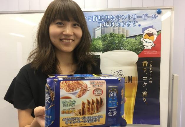 (終了しました)「金麦オリジナルパック」と餃子を買ってお得なプレゼントをゲットしよう♪