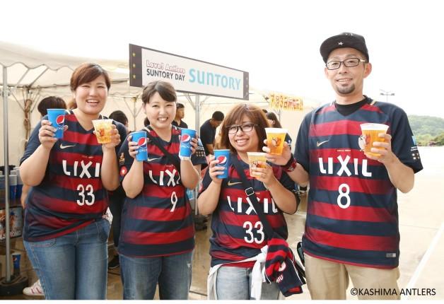 (終了しました)【7月22日開催】「Love! Antlers SUNTORY DAY」で「プレモル」を楽しみながら鹿島アントラーズを応援しよう!