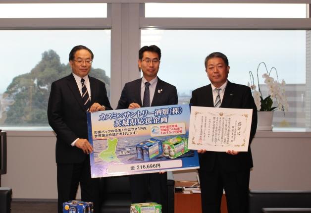 【茨城県庁を表敬訪問】「金麦」の「世界湖沼会議オリジナルデザインパック」の売上金の一部を贈呈しました!