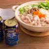 【長野県A・コープ】おすすめレシピをご紹介!「豚バラ豆乳鍋」などと「金麦」で秋の食卓を愉しもう!