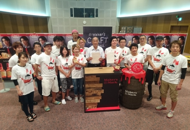 (終了しました)【11月4日まで】兵庫県三田市の飲食店で「メーカーズマーク」を飲んで「赤い羽根共同募金」に寄付できる「レッドトップハロウィン」に参加しよう♪