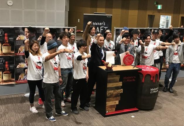 (終了しました)【11月15日まで】兵庫県三田市の飲食店で「メーカーズマーク」を飲んで「赤い羽根共同募金」に寄付できる「レッドトップチャリティ 」に参加しよう♪