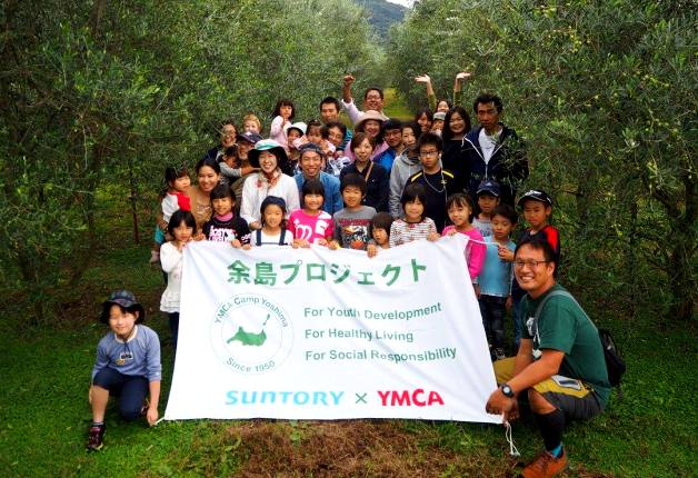 (終了しました)【参加者募集】10月28・29日開催!「クッキングファミリーキャンプ」に参加して、余島でのとっておきの自然体験をしよう