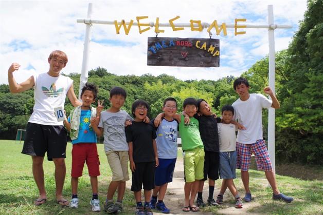 (終了しました)【参加者募集】子ども向けキャンプ「余島サマーキャンプ」に参加して、最高の夏休みの思い出を作りませんか♪
