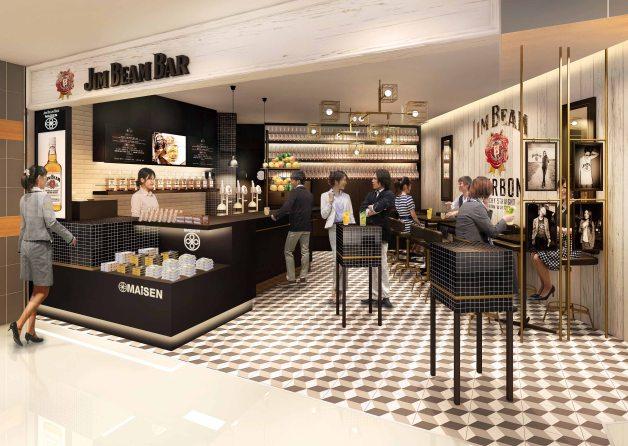 【全国初の直営店が新大阪に!】3月4日「エキマルシェ新大阪」内に「JIM BEAM BAR」がオープン