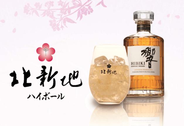 美味しさ溢れる響の日本人の繊細な味覚に合うウイスキー