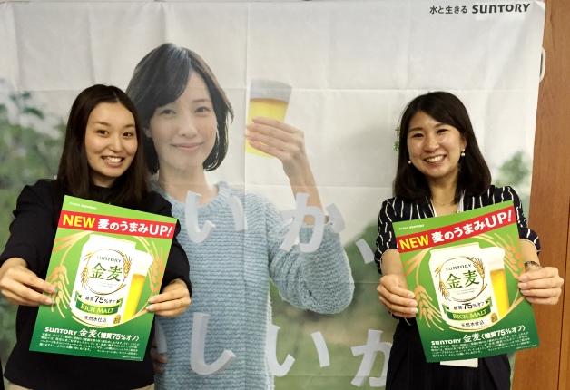 【第2弾】近畿エリアの担当者がお気に入りの「金麦」をご紹介♪「幸せの、あいあい皿」が必ずもらえるキャンペーンも好評実施中☆