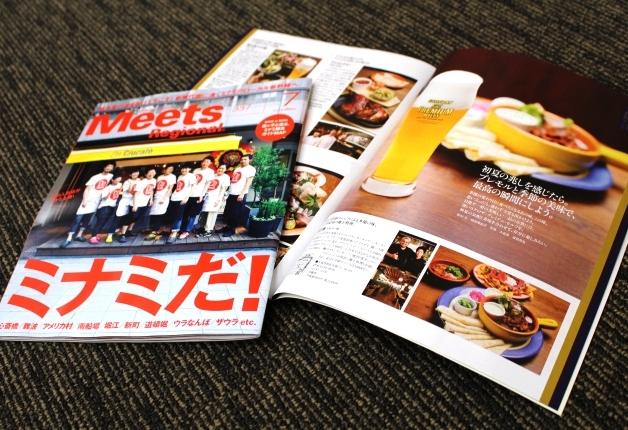 【Meets Regional 7月号掲載】「ザ・プレミアム・モルツ」が飲める店をご紹介!