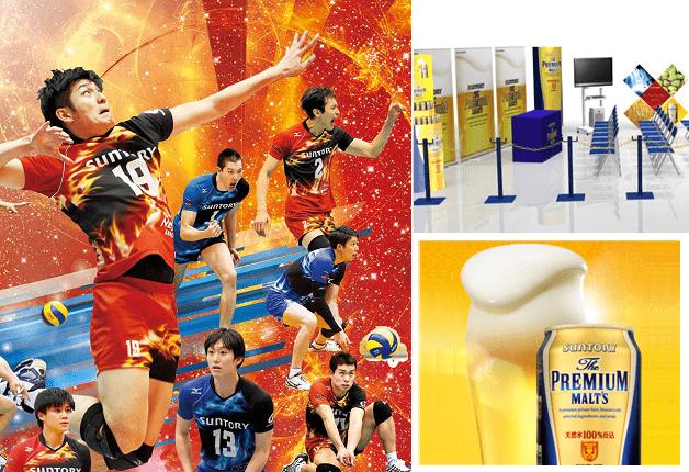 (終了しました)【7月開催更新】「プレモル」セミナーにサンバーズの選手がやってくる!