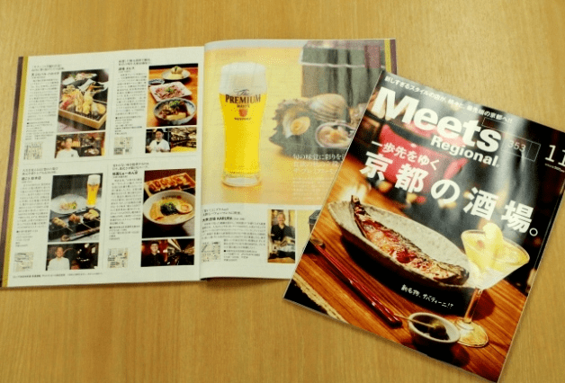 【Meets Regional 11月号掲載】「ザ・プレミアム・モルツ」が飲める店をご紹介!