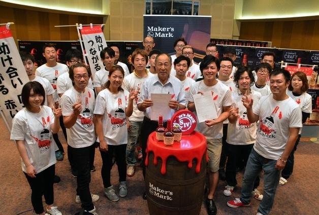 (終了しました)【11月4日まで】ウイスキーを飲んで地域福祉に貢献しよう☆オリジナルグッズがその場で当たるキャンペーンも♪(兵庫・三田市)