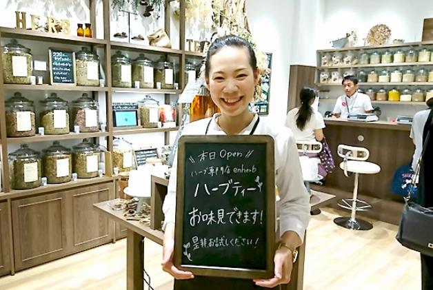 あなたにぴったりのハーブをご提案♪JR大阪駅直結「ルクア」に、サントリーグループ「ハーブ専門店 enherb」オープン!